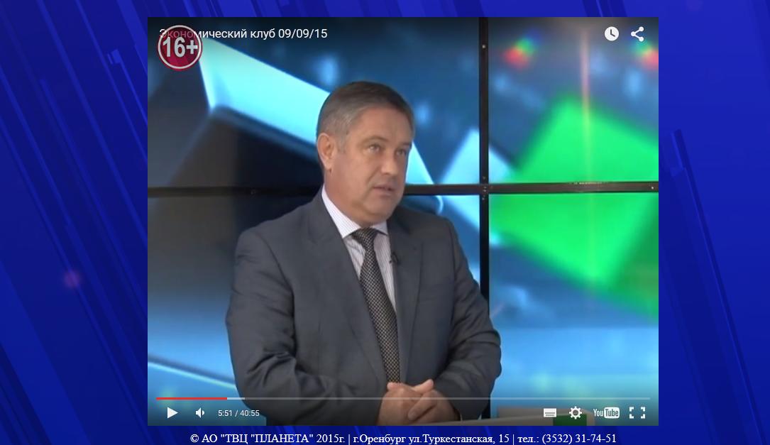 Новости на 1 канале в 21 00 сегодня смотреть онлайн